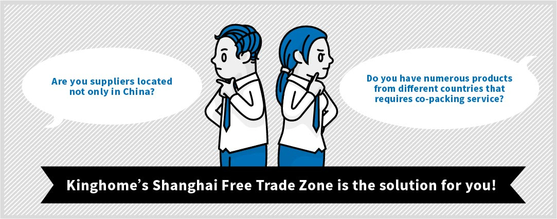 0630_NEWS-What is Free Trade Zone-03