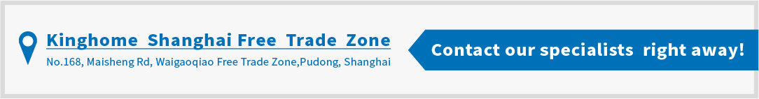 0630_NEWS-What is Free Trade Zone-09