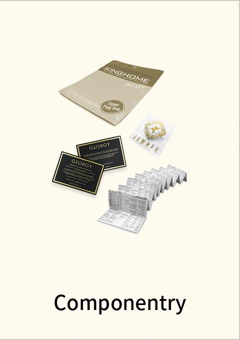 packaging-eyewear-componentry