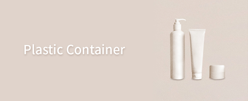 0930-eco-plastic container-mobile