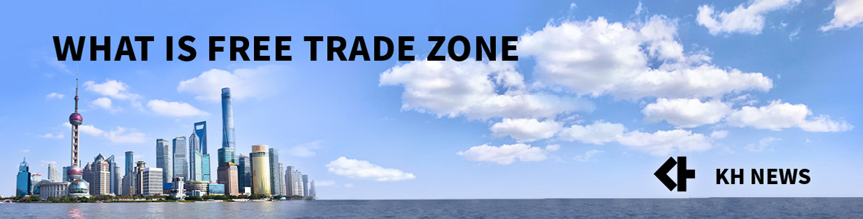 What is Free Trade Zone